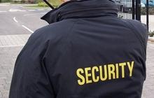 Частное охранное предприятие с лицензией на оружие