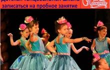 Школа танцев Принцесса Новосибирск, Советский район