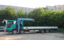 Аренда самогруза 10 тонн в Новосибирске