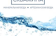Продам производство воды с 2 скважинами