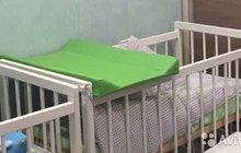 Стол для пеленания