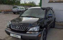 Lexus RX 3.0AT, 2001, внедорожник