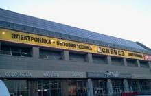 Продается универсальное помещение на площади Маркса - 180 м2
