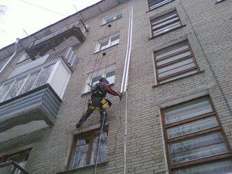 Свежее изображение Ремонт, отделка Ремонт и герметизация межпанельных швов, Промышленные альпинисты 16369485 в Новосибирске