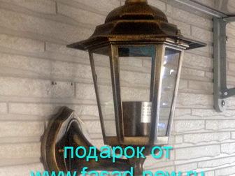 Просмотреть фото Строительные материалы Акция «Да будет свет» - фасадные светильники в подарок к фасаду 31182678 в Новосибирске