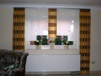 Уникальное фотографию  Текстильный декор вашего дома 32321159 в Новосибирске