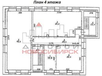 Новое фотографию Коммерческая недвижимость Продажа административного здания 1089,9 кв, м *  32380184 в Новосибирске