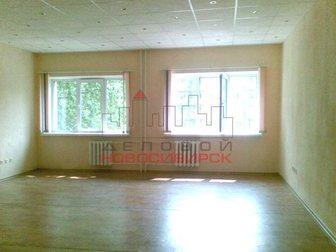 Увидеть фотографию Коммерческая недвижимость Продажа административного здания 1089,9 кв, м *  32380184 в Новосибирске