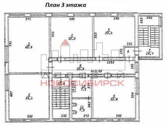 Смотреть фото Коммерческая недвижимость Продажа административного здания 1089,9 кв, м *  32380184 в Новосибирске