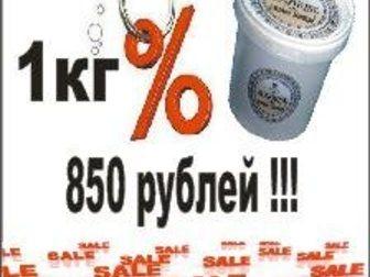 Увидеть изображение Косметика Паста для шугаринга, Сахарная эпиляция, 32405805 в Новосибирске