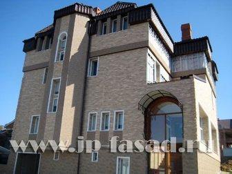 Смотреть изображение Строительные материалы Японская плитка Нитиха (Nichiha) для отделки фасада 32518500 в Новосибирске