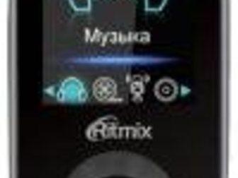 Увидеть изображение Аудиотехника Цифровой диктофон Ritmix RF-4400 32585264 в Новосибирске