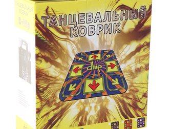 Смотреть изображение  Уникальный Подарок - Танцевальный коврик 32590012 в Новосибирске