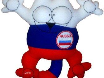 Увидеть фотографию  Кот Саймонамягкая игрушка 32649134 в Новосибирске