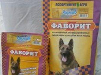 Смотреть фото Корм для животных корм для собак и кошек Альмо Натюр и Фаворит 32649969 в Новосибирске