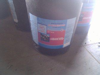 Просмотреть фотографию  Огнезащитные краски и пропитки Авангард 32660948 в Новосибирске