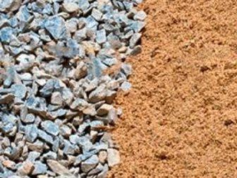 Увидеть фото Строительные материалы Щебень и песок 32731954 в Новосибирске