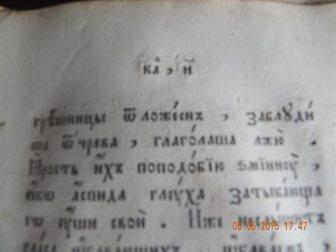 Смотреть фотографию  продам 32734143 в Новосибирске