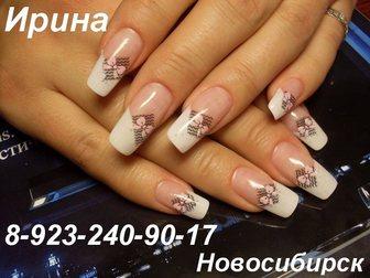 Смотреть foto Салоны красоты Наращивание ногтей в Новосибирске 32905033 в Новосибирске