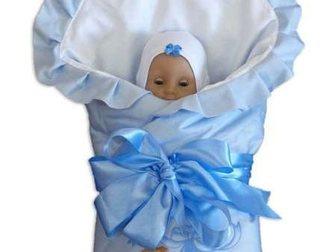 Просмотреть foto Товары для новорожденных Конверт на выписку для новорожденных Непоседа лето 32959405 в Новосибирске