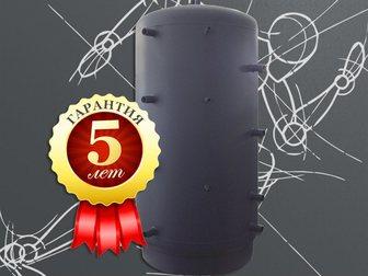 Просмотреть фотографию Другая техника Буферные емкости серии BUFOR 200-1500 литров 33009639 в Новосибирске