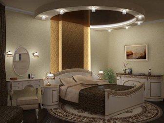 Скачать бесплатно фото Дизайн интерьера Натяжные потолки 33057218 в Новосибирске