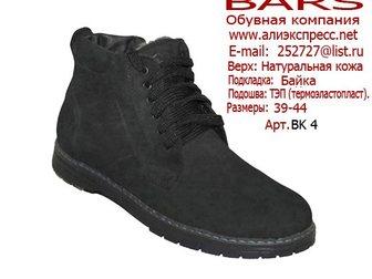 Уникальное изображение Мужская обувь Обувь оптом от производителя Bars 33127353 в Новосибирске