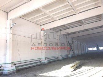 Уникальное foto Коммерческая недвижимость Сдача в аренду склада 1440 кв, м  33224166 в Новосибирске