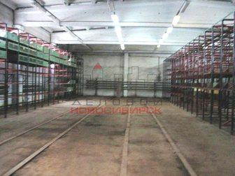 Просмотреть фото Коммерческая недвижимость Сдача в аренду склада 862 кв. м. 33226371 в Новосибирске