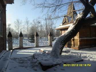 Новое изображение Продажа домов Продам жилое здание в Алтайском крае 33227151 в Новосибирске