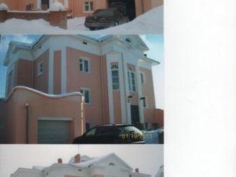 Просмотреть foto Элитная недвижимость Продам 8-комнатную квартиру 33236474 в Новосибирске