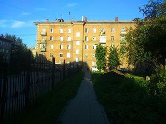 Просмотреть фото  Продам 33275864 в Новосибирске