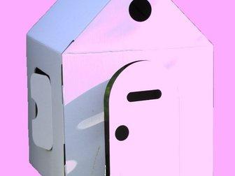 Скачать бесплатно foto  Редкий и оригинальный картонный ЭКО-домик для игры, 33289344 в Новосибирске