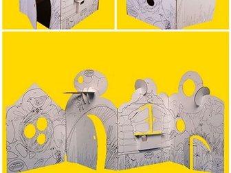 Просмотреть изображение Детские игрушки Необычный картонный Домик из БЕЛОГО картона, 33289347 в Новосибирске