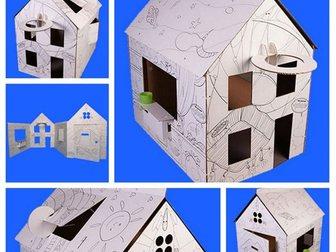 Скачать бесплатно фотографию Детские игрушки Недвижимость для детей: картонный дом для детей из ЭКО-картона, 33289368 в Новосибирске