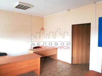 Просмотреть фотографию Коммерческая недвижимость Продажа имущественного комплекса 1015,3 кв, м 33407639 в Новосибирске