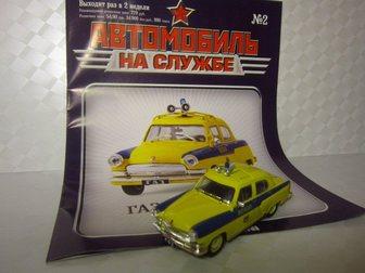 Новое изображение Коллекционирование масштабные модели автомобилей в Новосибирске 33623947 в Новосибирске