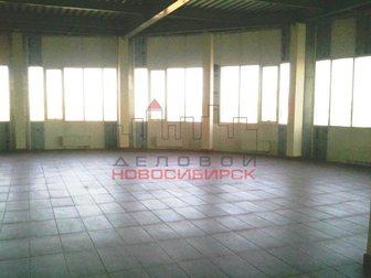 Увидеть фото  Сдача в аренду универсального помещения 198 кв, м * 860 руб, /кв, м 33657866 в Новосибирске