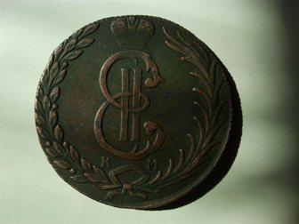 Новое изображение Коллекционирование продам монеты и медаль, 33716596 в Чите