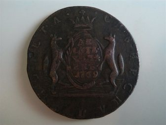 Увидеть foto Коллекционирование продам монеты и медаль, 33716596 в Чите