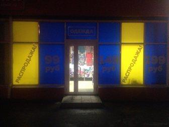 Новое изображение Коммерческая недвижимость Магазин женской одежды по цене активов 33960121 в Новосибирске