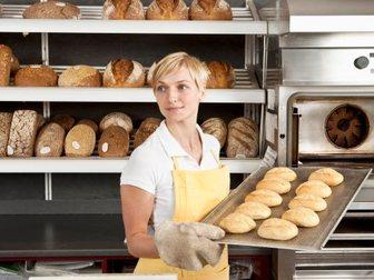 Уникальное фотографию Коммерческая недвижимость Магазин - пекарня в Калининском районе 34076626 в Новосибирске