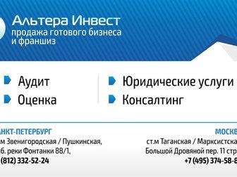 Смотреть фото Коммерческая недвижимость Швейное производство с наработанной клиентской базой 34083426 в Новосибирске