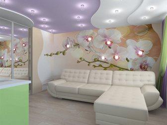 Скачать бесплатно foto  Дизайн интерьера 34232093 в Новосибирске