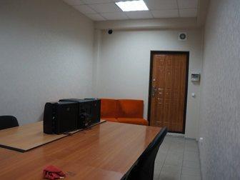 Свежее foto Аренда жилья Арендный Бизнес Центр города 34242777 в Новосибирске