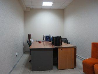 Просмотреть фотографию Аренда жилья Арендный Бизнес Центр города 34242777 в Новосибирске