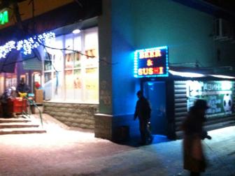 Новое foto  Спорт-бар с пивным магазином 34282105 в Новосибирске