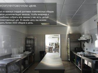 Просмотреть foto Поиск партнеров по бизнесу Ищу партнера-инвестора, Общепит 34292363 в Новосибирске
