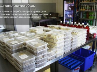 Свежее фото Поиск партнеров по бизнесу Ищу партнера-инвестора, Общепит 34292363 в Новосибирске