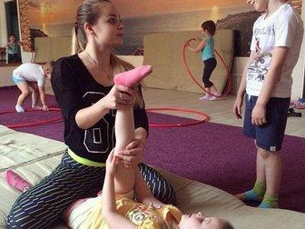 Смотреть фото Спортивные школы и секции Цирковая гимнастика для детей от 4 лет 34456661 в Новосибирске